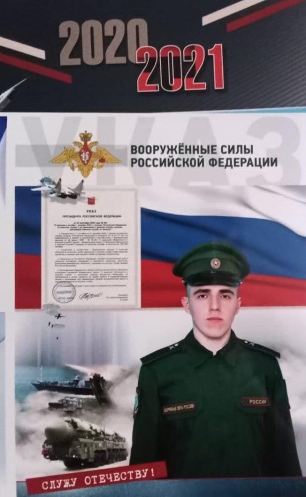 Денис Уручков у російські армії