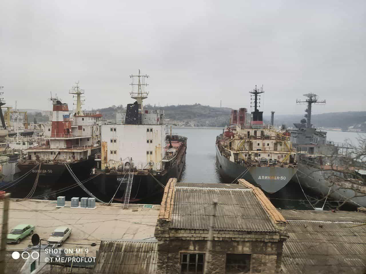 Колишнє місце базування «Сирійського експресу» в окупованому Севастополі