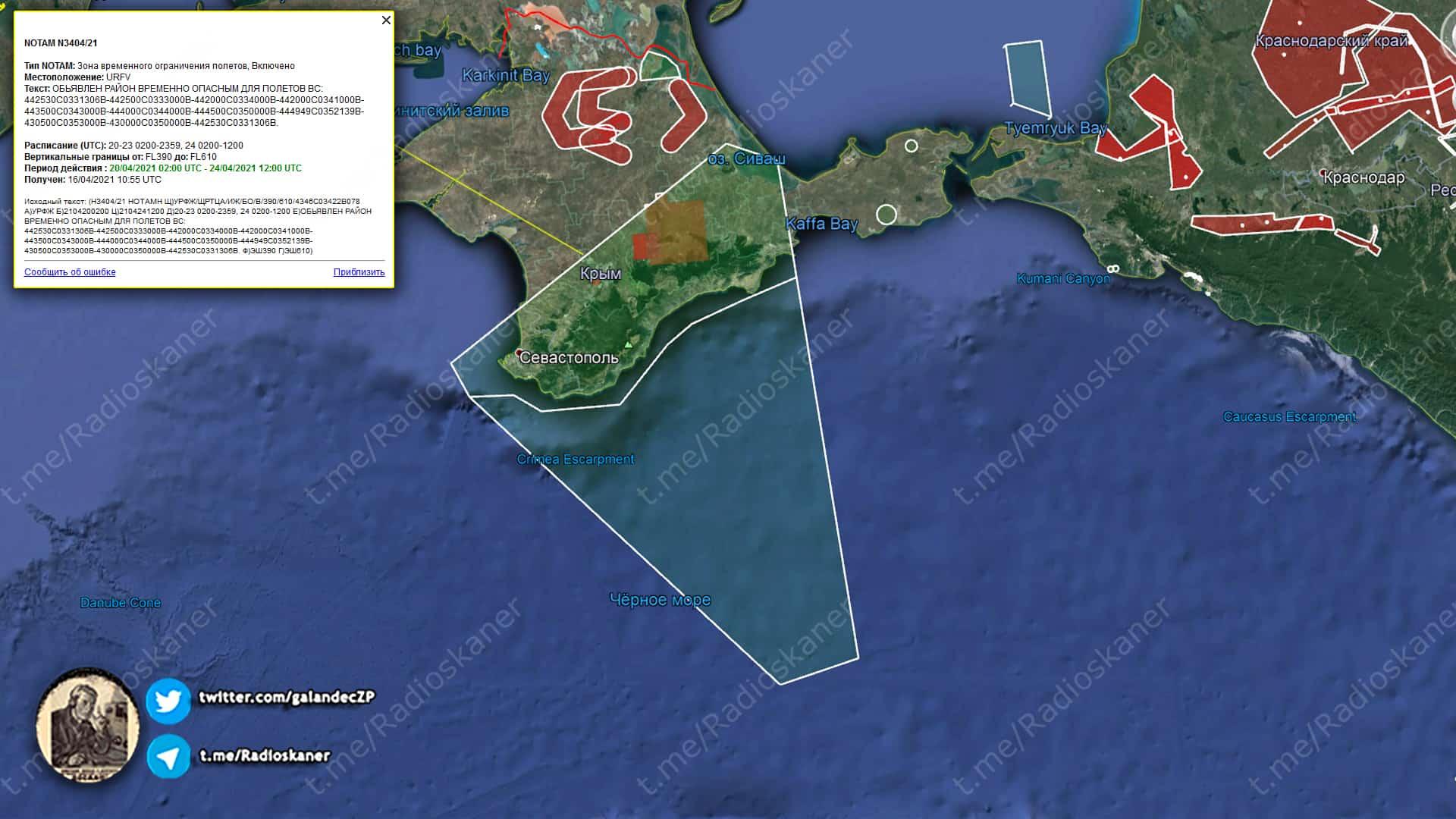 Район повітряного простору у Чорному морі «закритий» Росією з 20 по 24 квітня