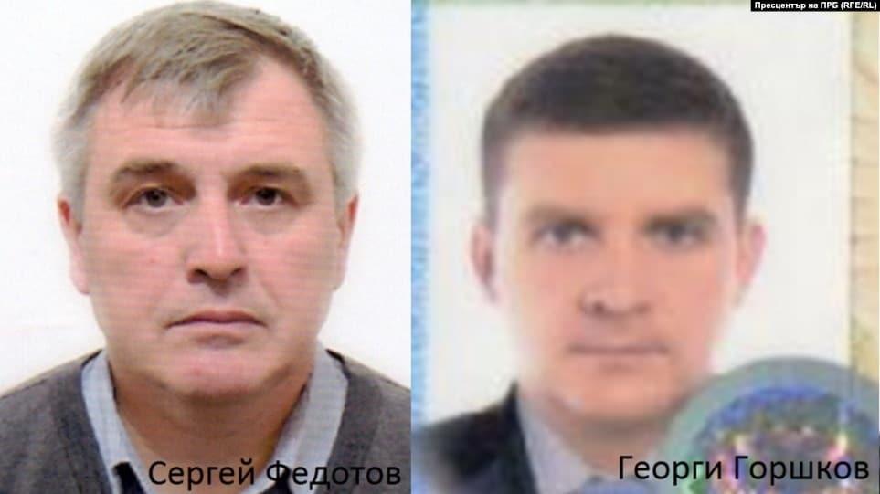«Сєргєй Фєдотов» та «Гєоргі Горшков»
