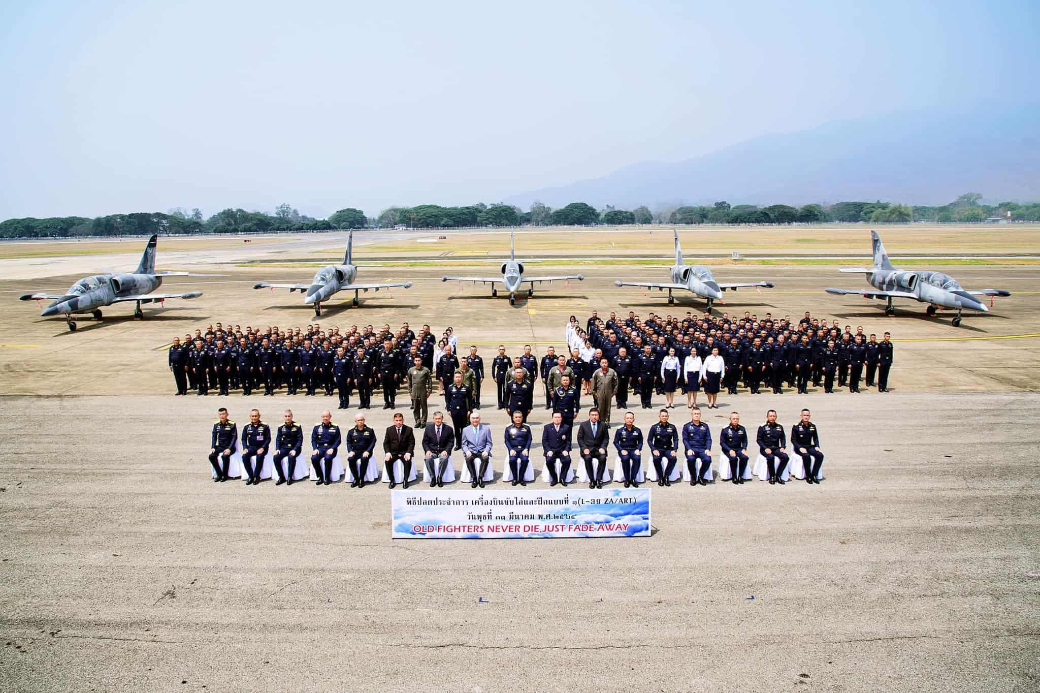 Церемонія прощання з літаками L-39ZA у Таїланді