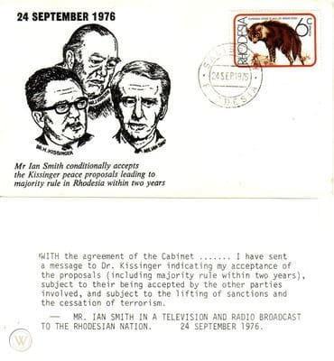 Пам'ятна листівка: Ян Сміт погоджується на введення загального виборчого права протягом двох наступних років в обмін на зняття санкцій, 24 вересня 1976 рік.