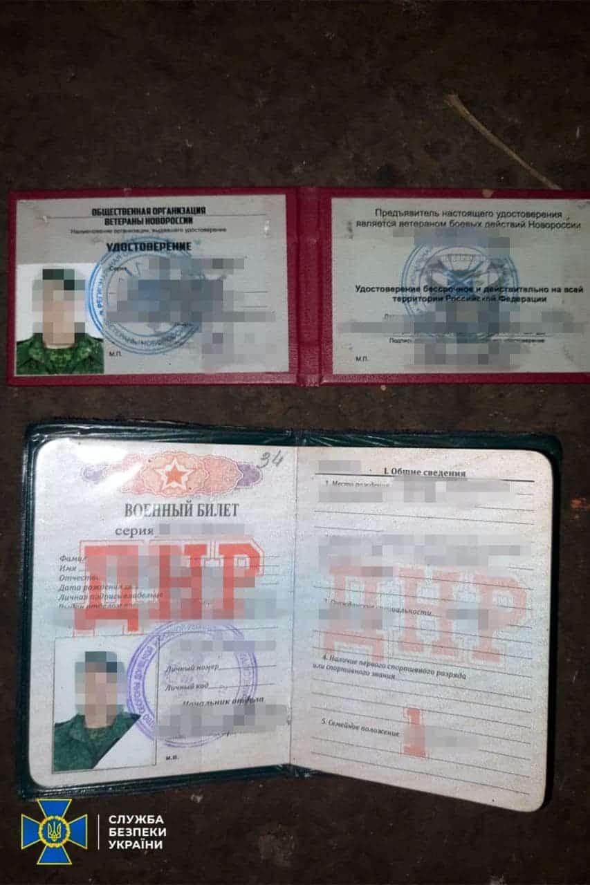 «Документи» затриманого бойовика
