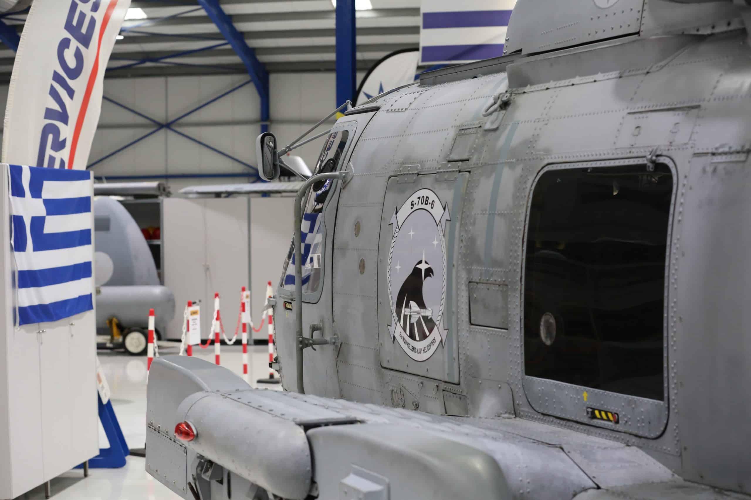 S-70 Aegean Hawk модернізований для ВМС Греції 1