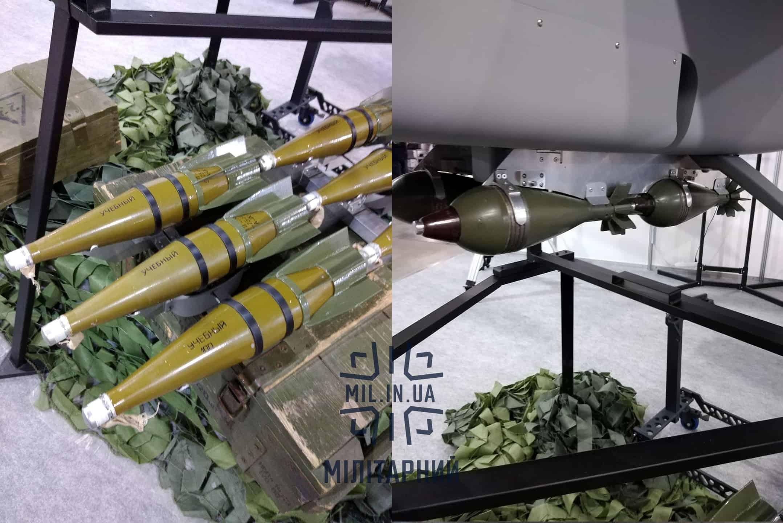 Боєприпаси до ударного БПЛА UJ-22 Airborne