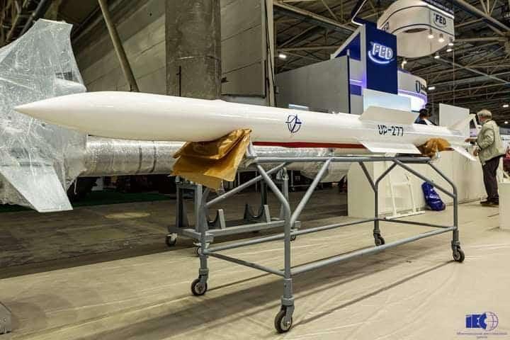 Макет керованої авіаційної ракети УП-277