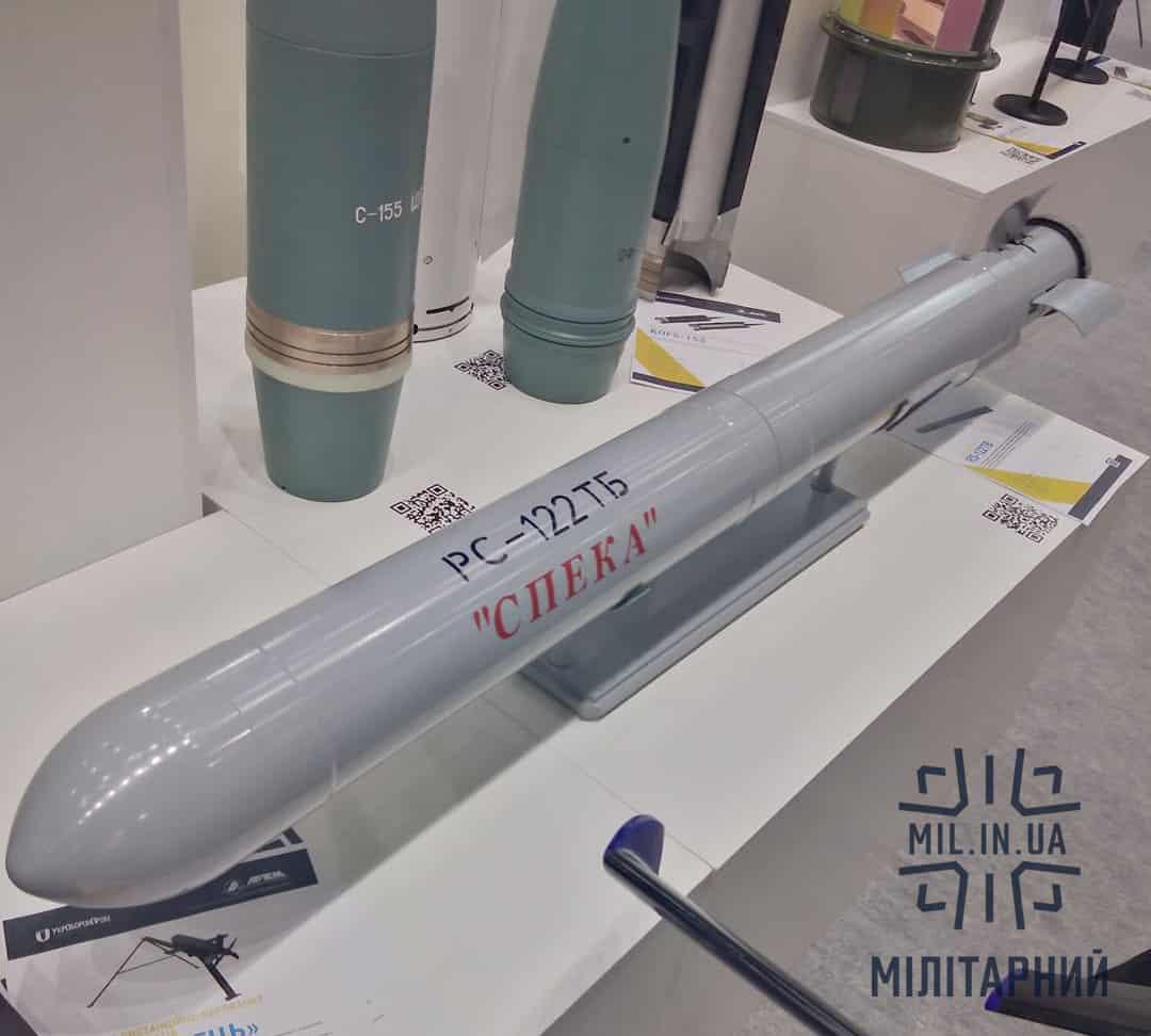 Некерований боєприпас РС-122ТБ «Спека»