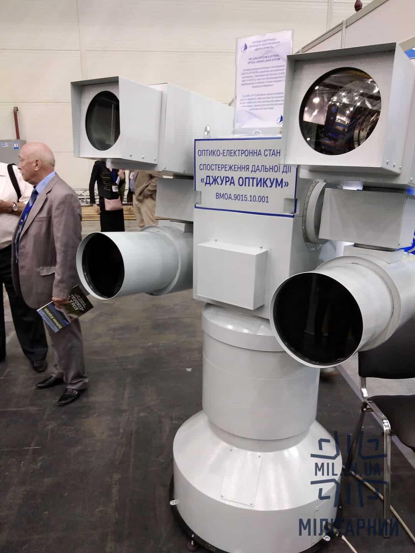 Оптико-електронна станція спостереження дальньої дії «Джура Оптикум»
