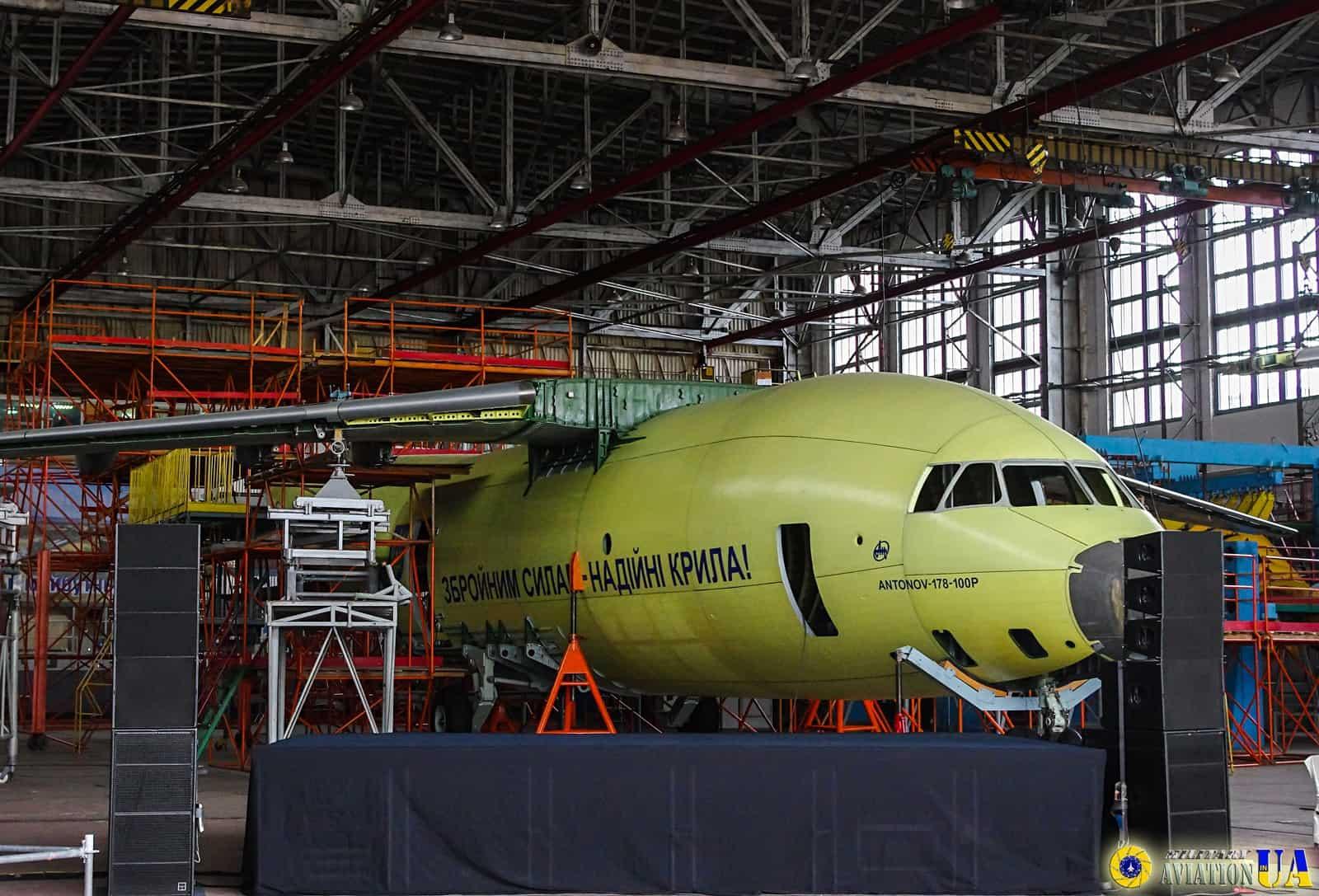 Процес будівництва Ан-178-100 для Повітряних сил ЗСУ