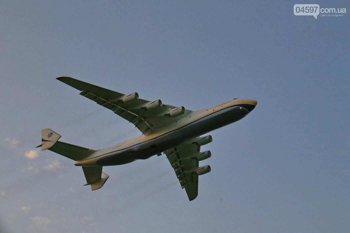 Транспортний літак Ан-225 «Мрія» 22 червня 2021 року