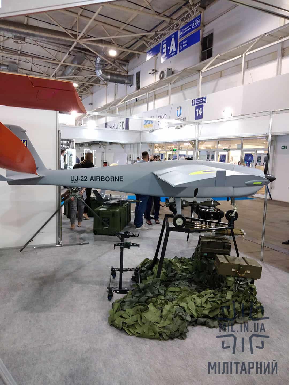 Ударний БПЛА UJ-22 Airborne 1