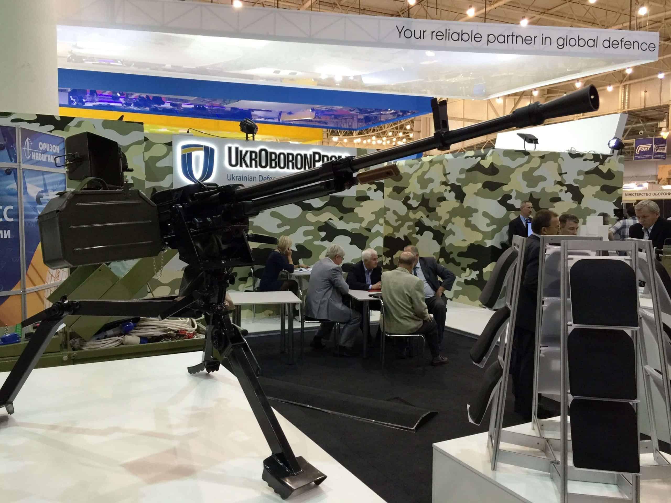 Великокаліберний кулемет КМ-12,7