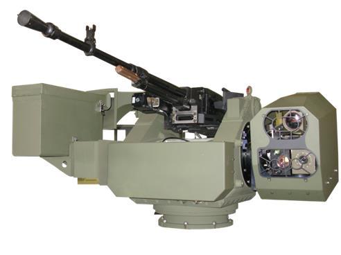 Дистанційно керований бойовий модуль третього покоління (ДКБМ) з 12,7 мм кулеметом НСВТ
