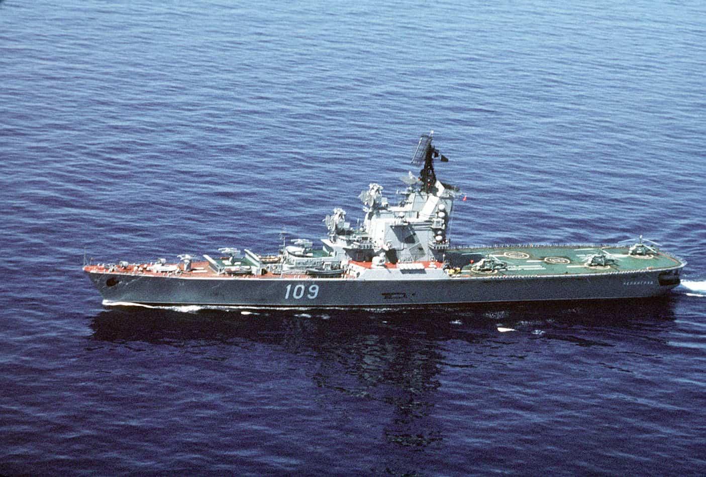 Крейсер проєкту 1123