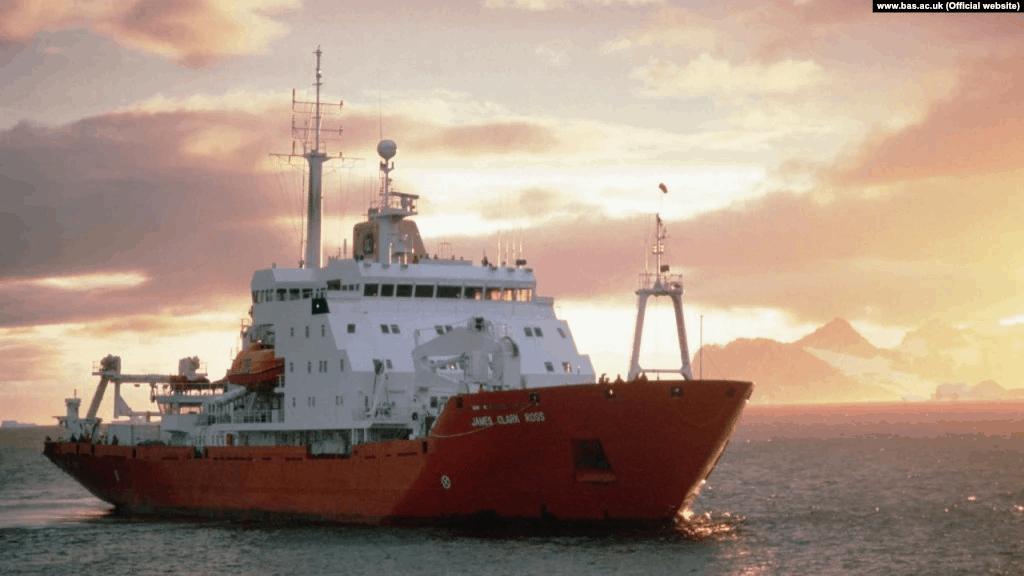 Океанографічне судно James Clark Ross