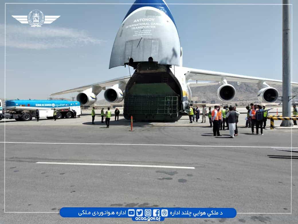 Літак Ан-124 «Руслан» під час розвантаження у Кабулі в Афганістані