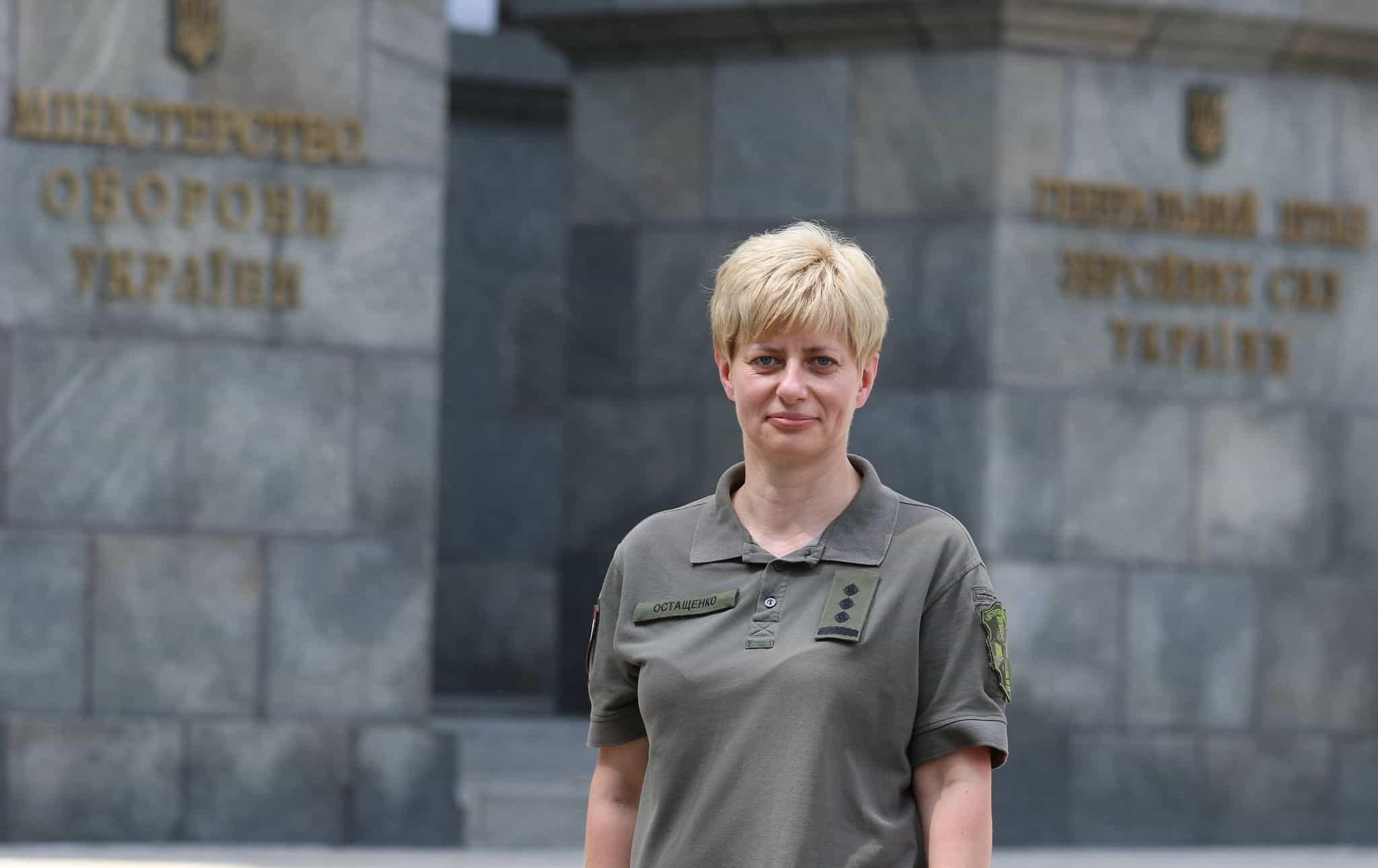 Полковника медичної служби Тетяна Остащенко