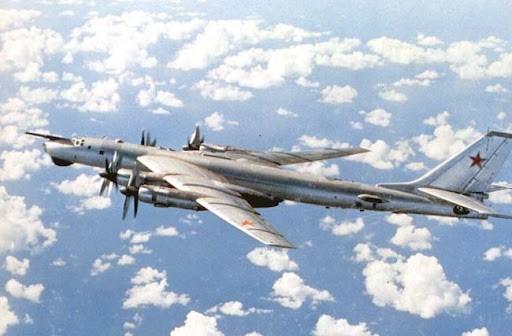 Літак Ту-95РЦ