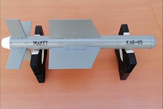 Макет КАБ-05