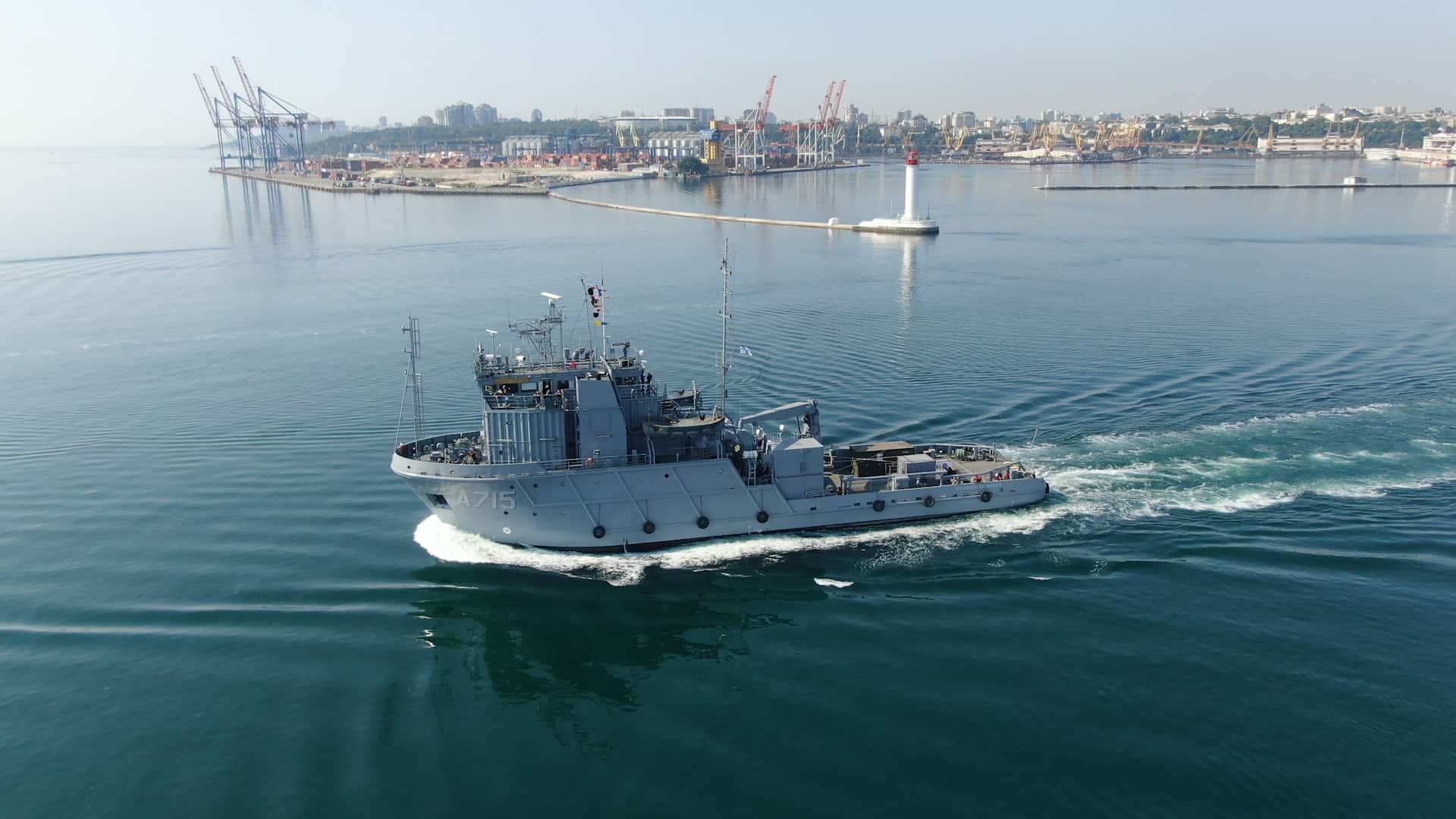Пошуково-рятувальне судно «Олександр Охрименко» (A715)