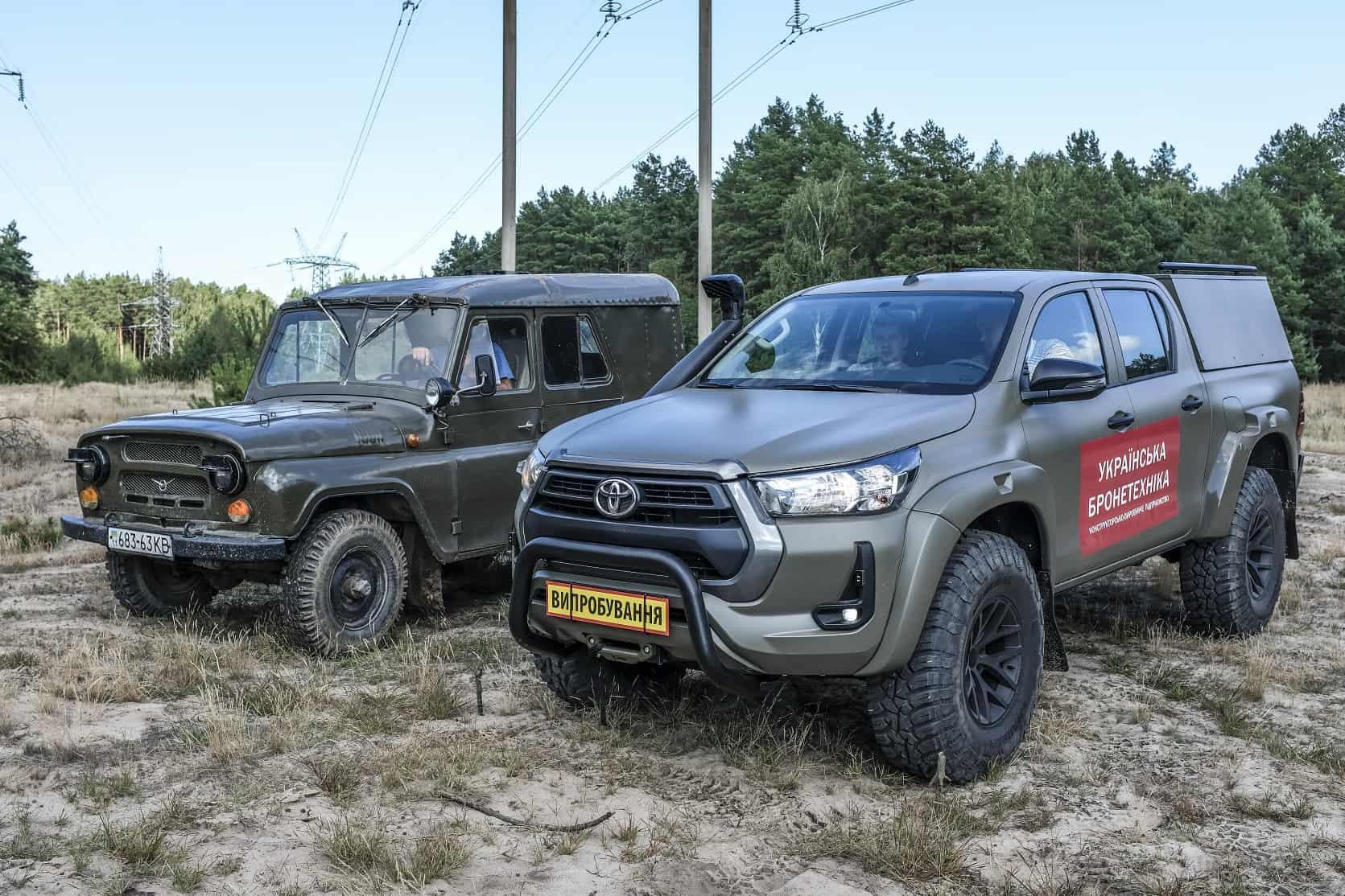 Toyota Hilux доопрацьована під вимоги ЗСУ та УАЗ-469