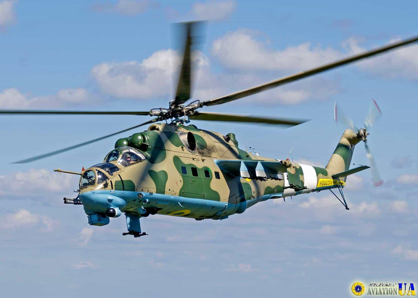 Ударний гелікоптер Мі-24 армійської авіації Сухопутних військ ЗСУ