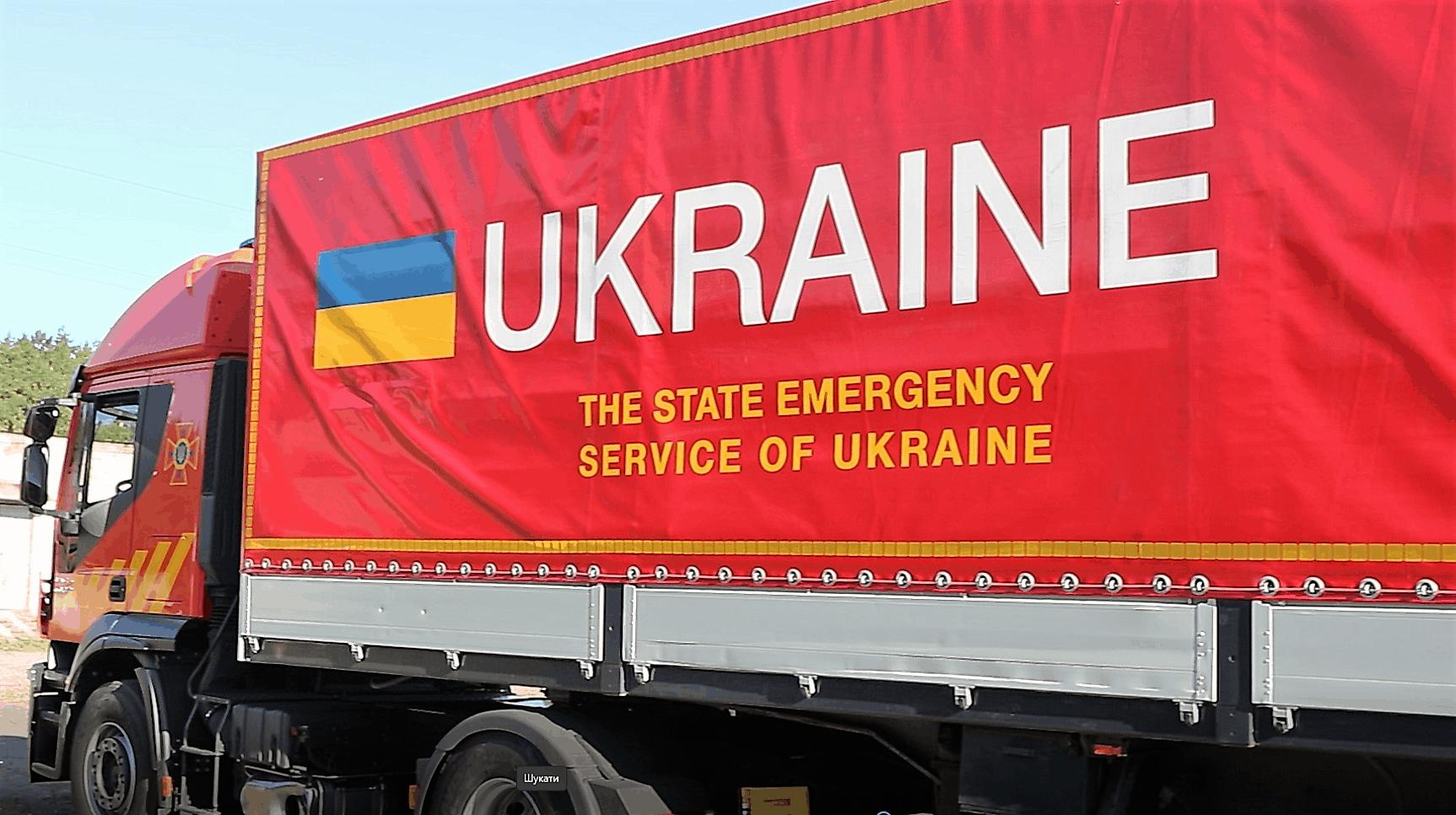 Вантажний автомобіль ДСНС