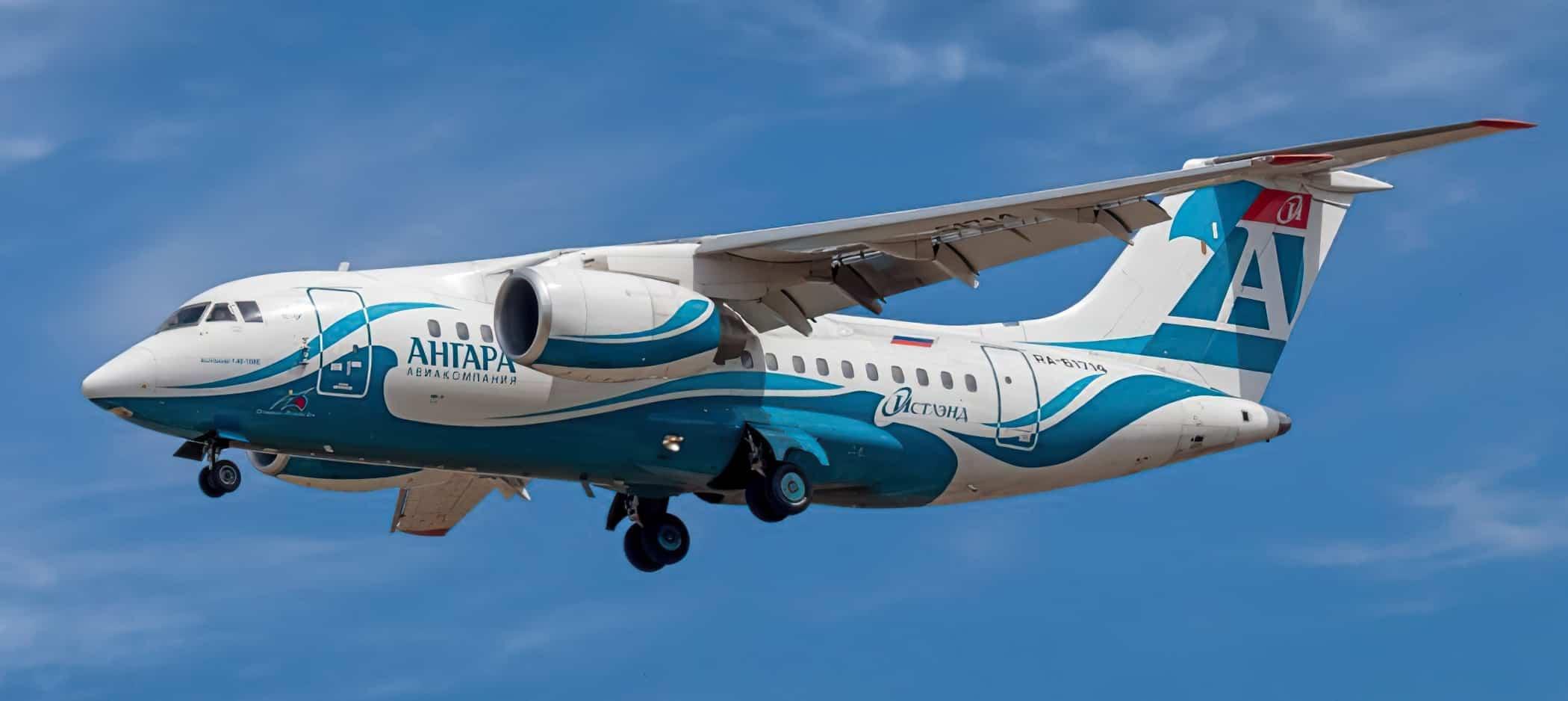 Ан-148-100Е російської авіакомпанії «Ангара»