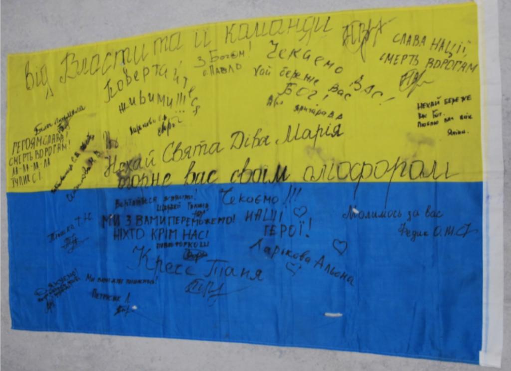 Волонтерський прапор України для українських військових
