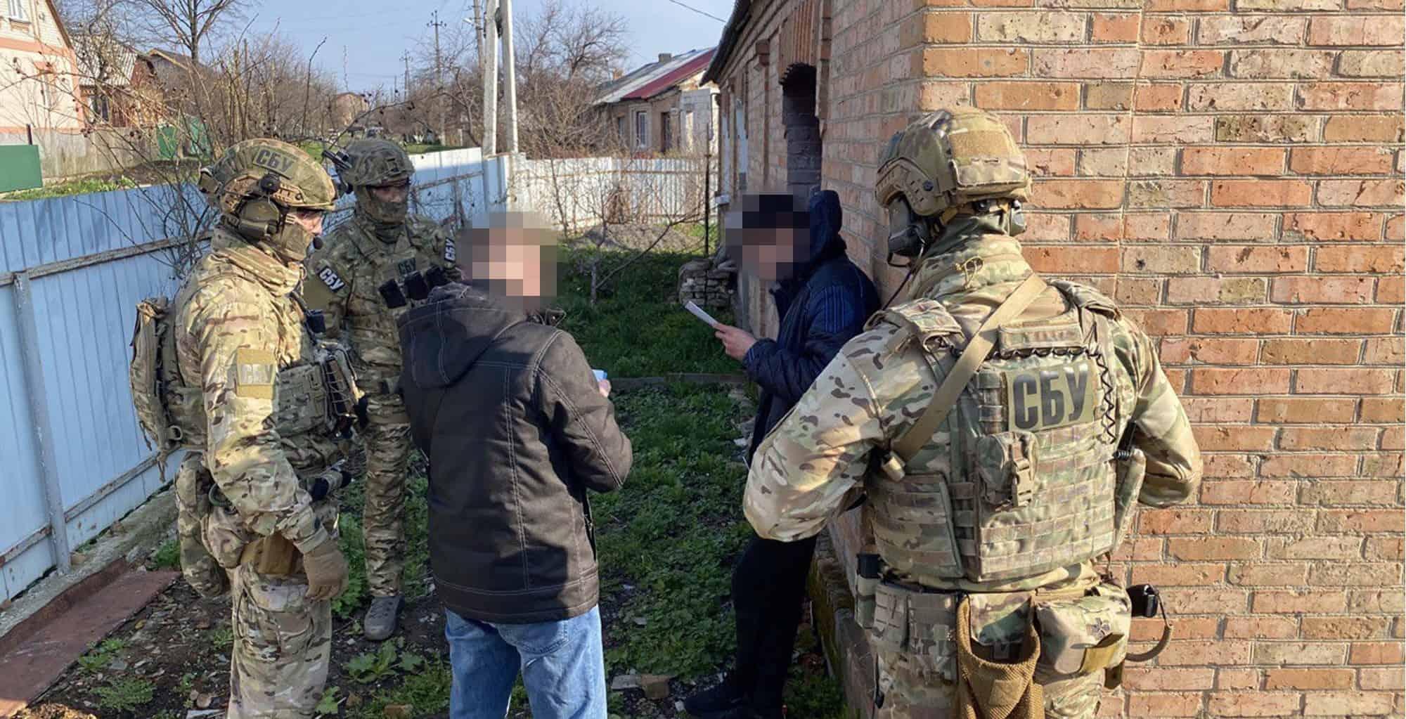 Арешт агента ФСБ РФ. Фото: СБУ