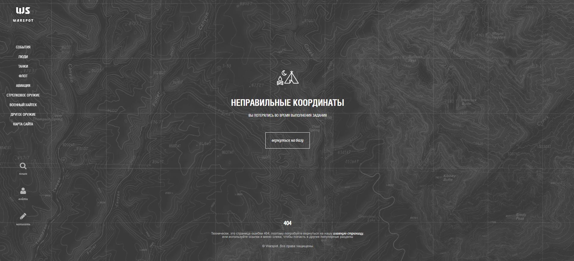 Матеріал видалено з сайту