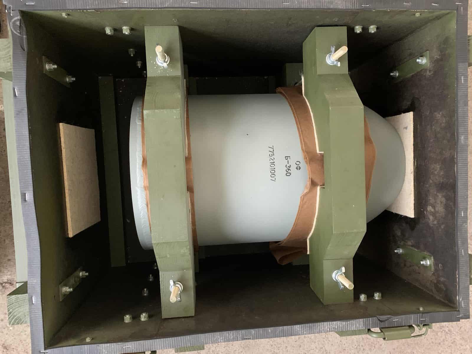 Бойова частина ракети Р-360 комплексу «Нептун»