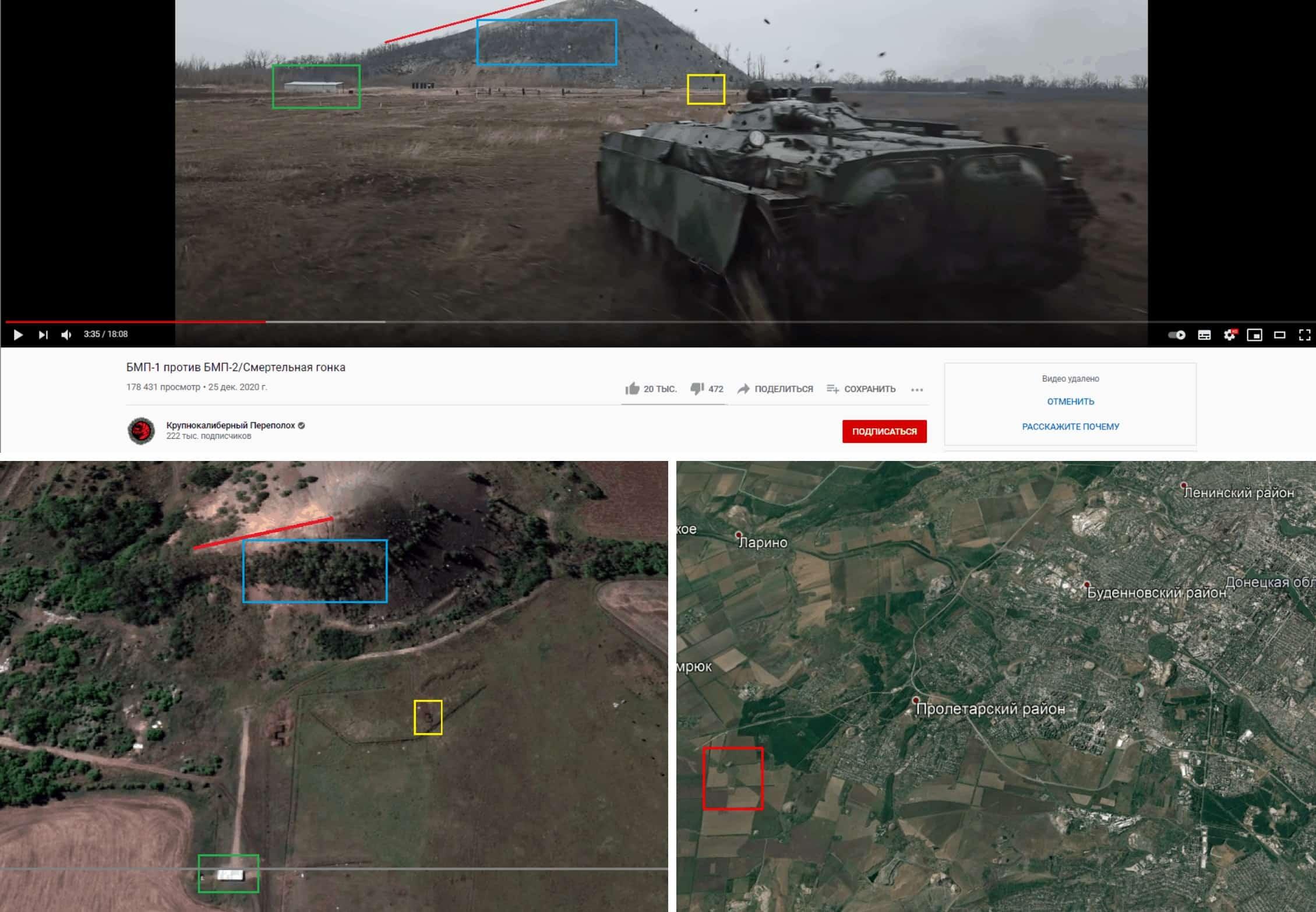 Порівняння кадру з відео каналу «Крупнокалиберный Переполох» з мапою