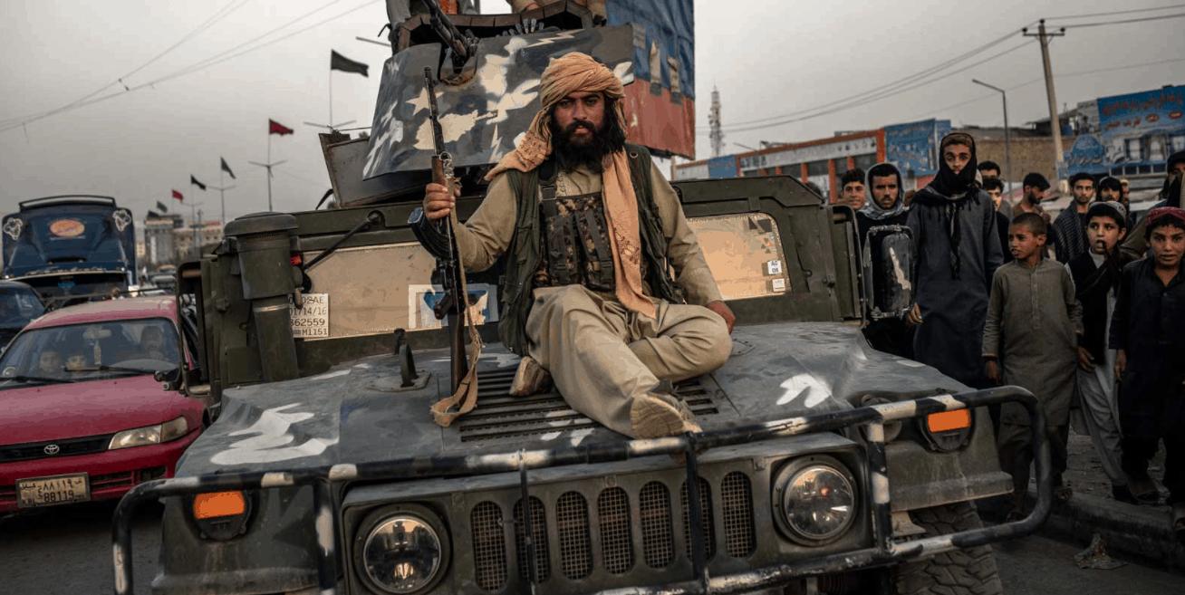 Фото: Афганістан