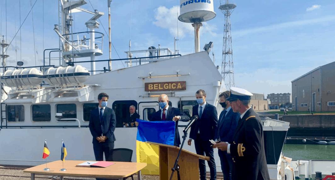 Передача Україні морського дослідницького судна «Belgica» (A962). Вересень 2021
