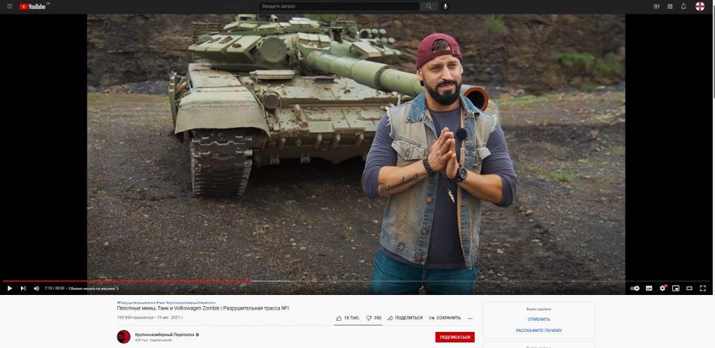 Танк Т-72Б зразка 1989 з динамічним захистом контакт-5