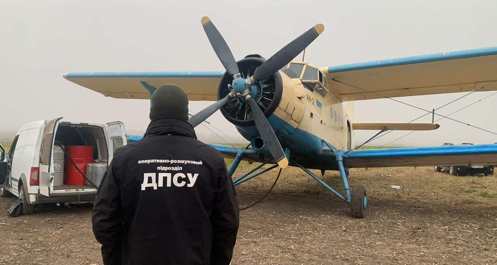 Літак Ан-2 контрабандистів. Вересень 2021. Фото: ДПСУ