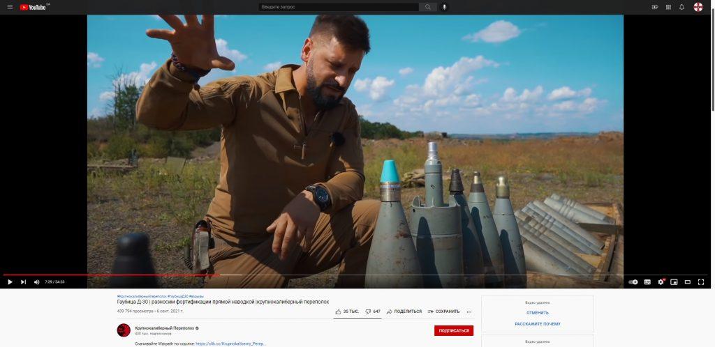 Артилерійські снаряди