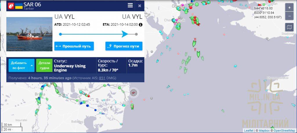 Пошуково-рятувальний катер ПРК-06 слідує у район лиха