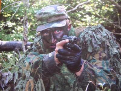 Пістолет Макарова на озброєнні ЦСО СБУ