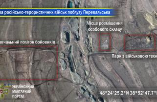 Дослідник з Британії показав військову базу окупаційного контингенту російських військ на Донбасі