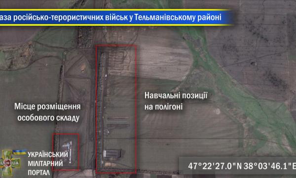 OSINT дослідник Glasnost Gone виявив навчальний полігон російсько-терористичних військ у Тельманівському районі Донецької області