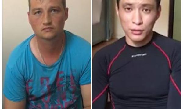 СБУ відкрила кримінальне провадження стосовно російських прикордонників, затриманих на Херсонщині