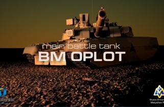 """Відеопрезентація танку БМ """"Оплот"""""""