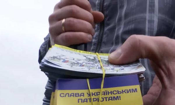 Українська аеророзвідка розкидала над окупованою Горлівкою тисячі листівок