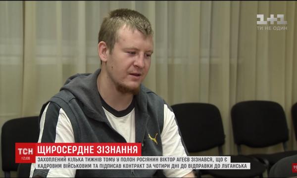 СБУ скерувала до суду справу російського військовослужбовця Віктора Агєєва