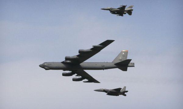 США вперше з 1991 планують перевести бомбардувальники В-52 на цілодобове чергування