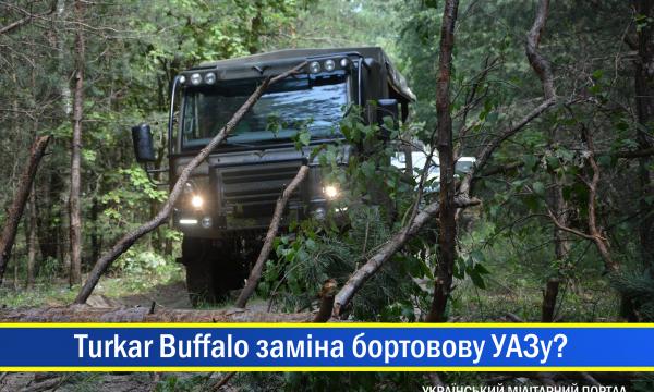В мережі з'явились фотографії автомобіля TURKAR BUFFALO який раніше проходив тестові випробування
