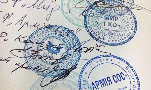 """Кабмін привів у відповідність законодавство у сфері експорту та обігу товарів подвійного використання до міжнародних режимів експортного контролю """"Вассенаарська домовленість""""."""