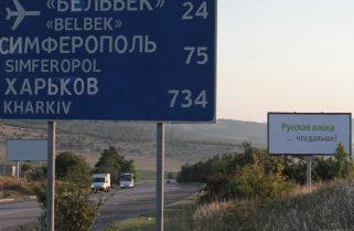РФ прийняла рішення вводити війська у Крим ще до отримання листа Януковича (документ)